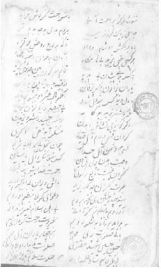 نگاهی به مرثیههای مذهبی در ادبیّات کُردی
